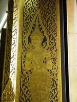 Двери Ват По